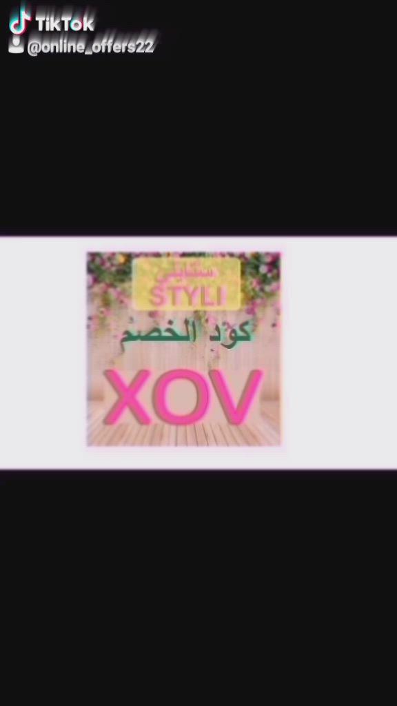 كود خصم ستايلي السعودية Video Convenience Store Products Ted Baker Icon Bag