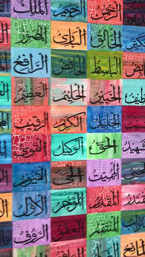 Islamic Art Usa Arabic Art Usa Muslim Calligraphy Dubai Toronto Art Video Video Islamic Art Islamic Calligraphy Islamic Art Calligraphy