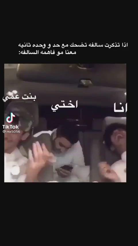 و الله العظيم صحح Video In 2021 Cute Relationship Texts Cover Photo Quotes Funny Words