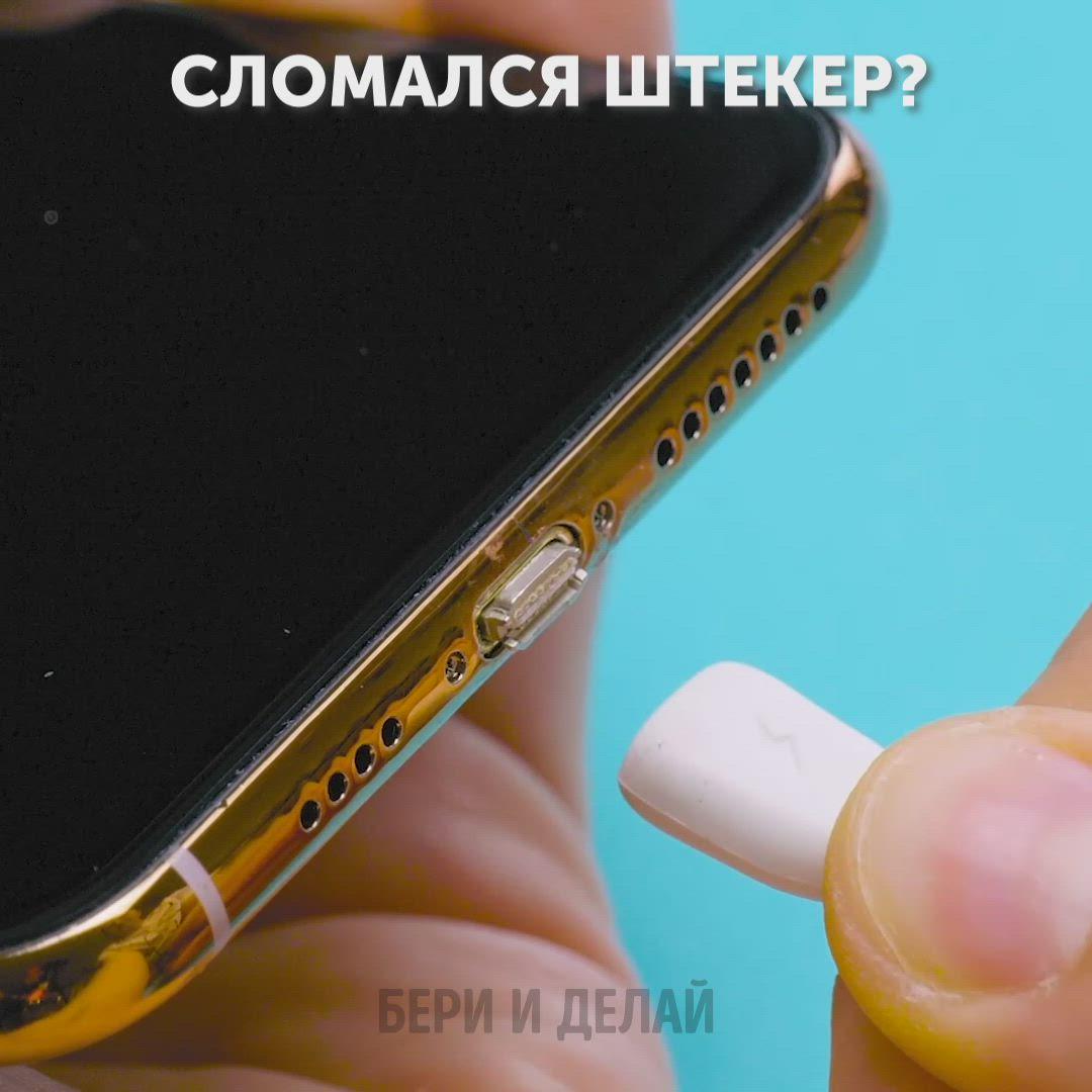 Poleznye Lajfhaki S Kleevym Pistoletom Na Kazhdyj Den Video 5 Minute Crafts Videos Diy Crafts Hacks Crafts Hacks