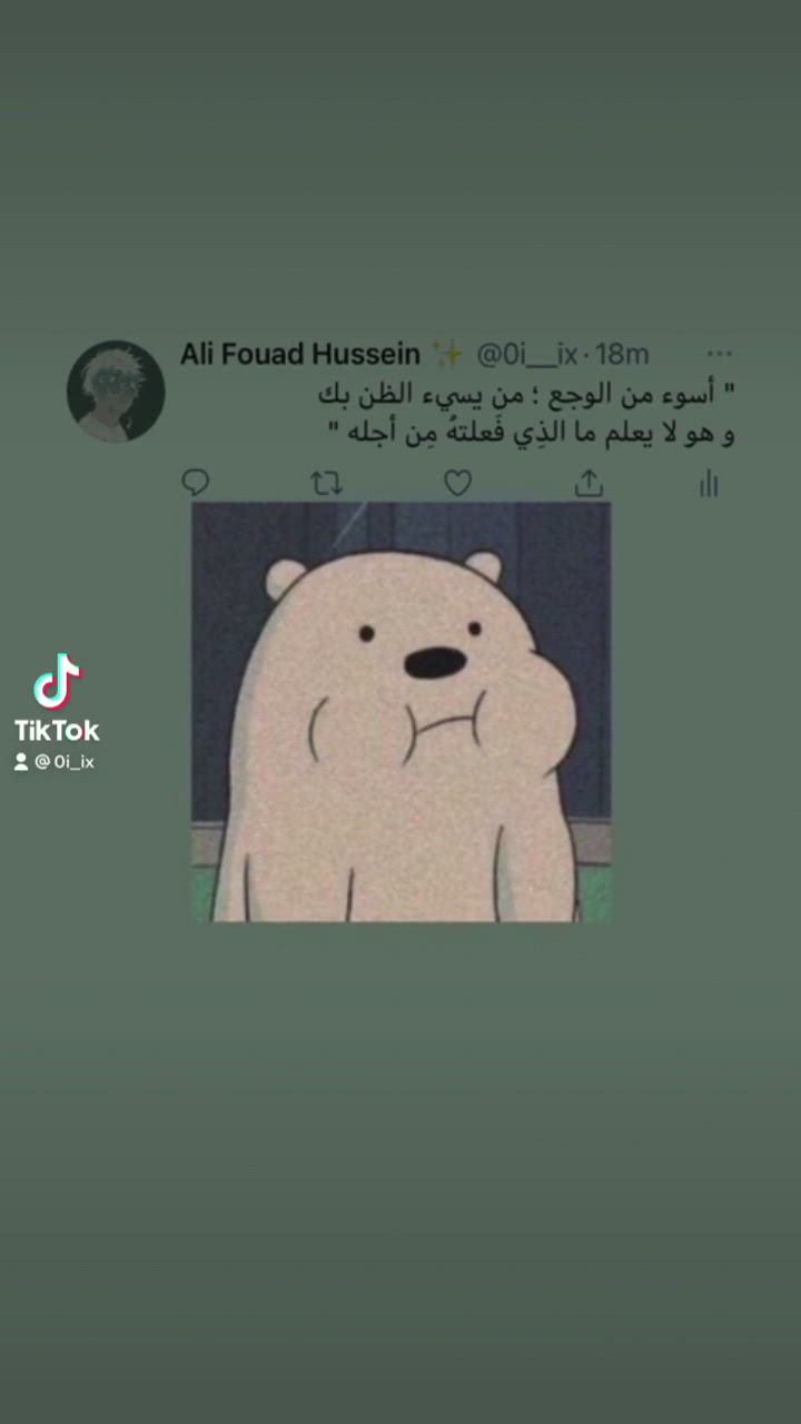 Follow Me For More تابع الصفحه لكل جديد Video In 2021 Love Quotes For Him Good Morning Quotes Friendship Quotes