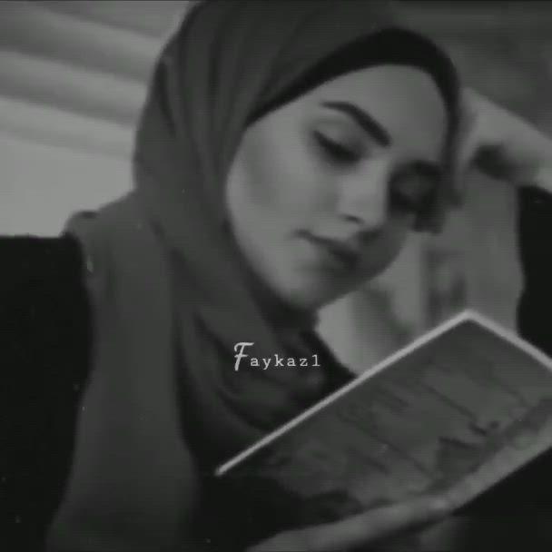 بروحي فتاة بالعفاف تجملت Video Cover Photo Quotes Morning Quotes Images Beautiful Quran Quotes