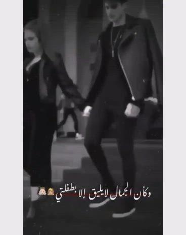 Pin By ɴᴏɴᴀ On ف ـي ديــوات Video In 2020 Cute Friend Pictures Instagram Cartoon Mood Instagram
